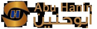 Abu Hanin